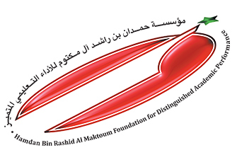 Hamdan Bin Rashid Al Maktoum Award for Distinguished Academic Performance